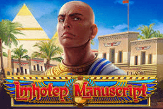 imhotep-manuscript